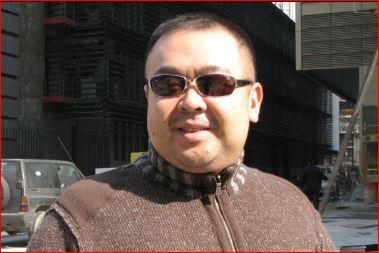 金正男.JPG